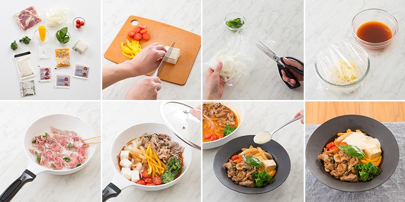 料理をしない旦那様でも簡単につくれる、色分けされたレシピ工程