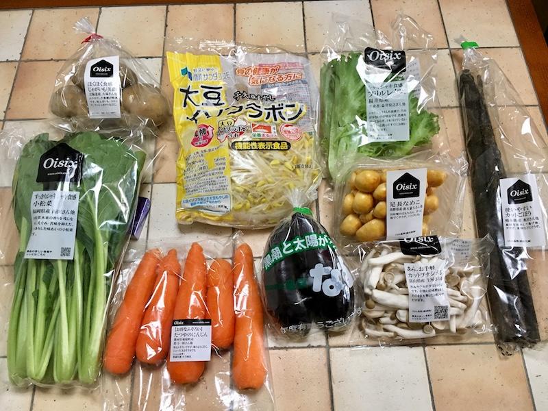オイシックス, 注文品, 野菜