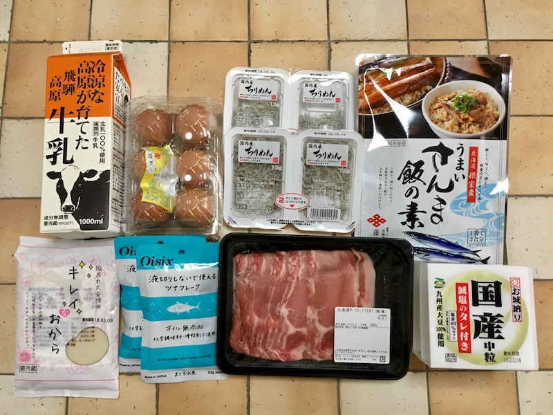 オイシックス, 注文品, 野菜以外の食材