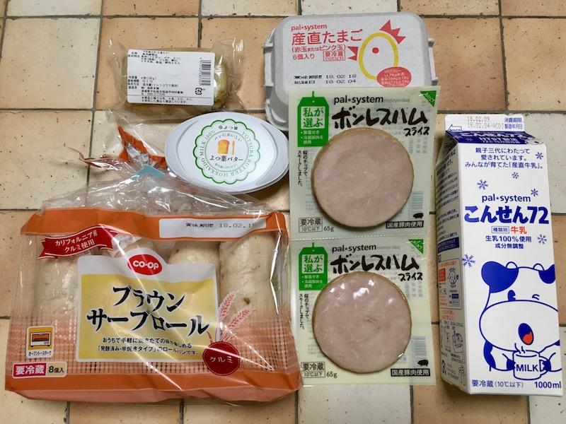 パルシステムの配達品, 冷蔵品