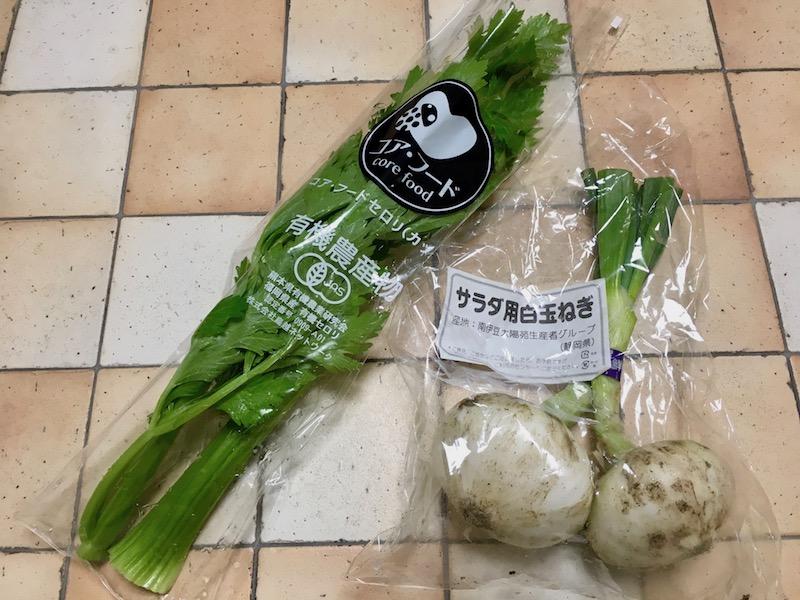 パルシステムの配達品, 野菜