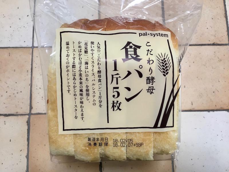 パルシステムの配達品, 常温品, パン