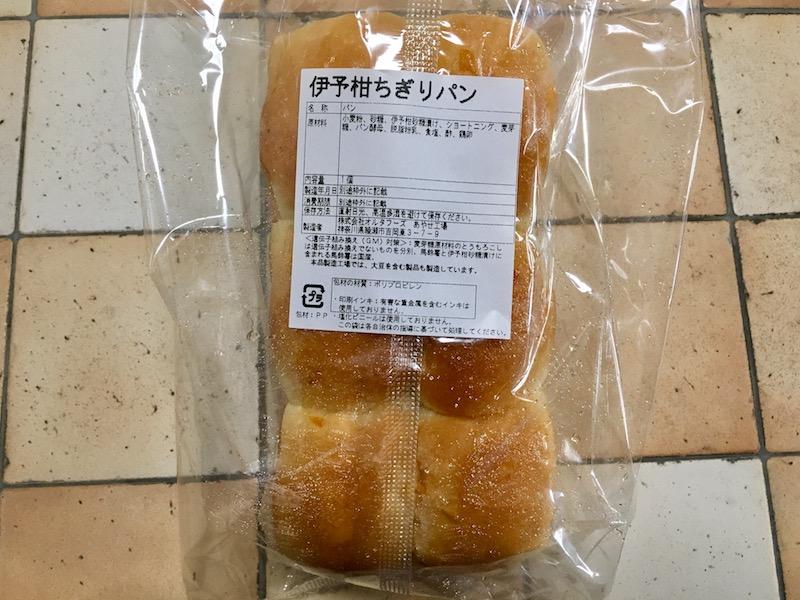 生活クラブの配達品、伊予柑ちぎりパン