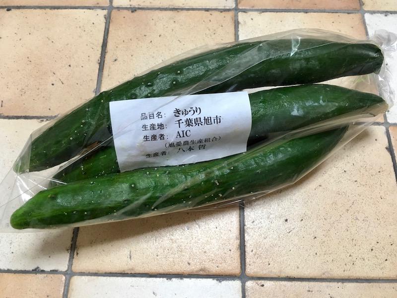 生活クラブの配達品、野菜、きゅうり