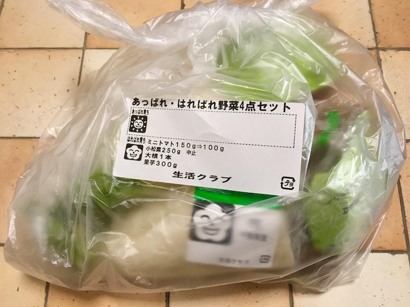 生活クラブの配達品, あっぱれ・はればれ野菜セット