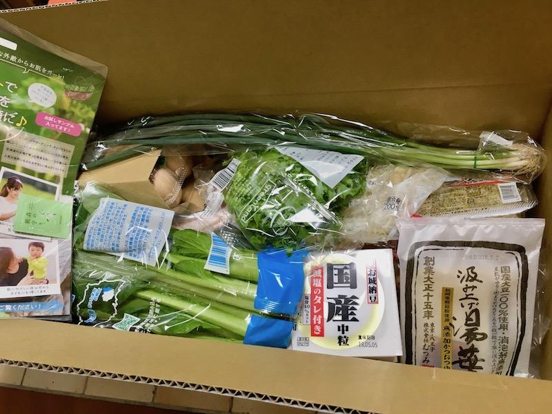 オイシックス、開梱、野菜その他の一覧写真