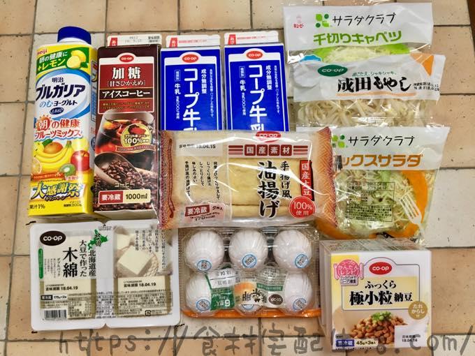 おうちコープ, 配達品, 冷蔵品