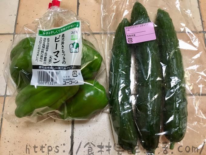 おうちコープ, 配達品, 野菜