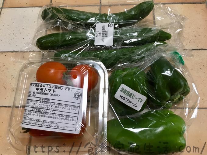生活クラブ、配達品、野菜