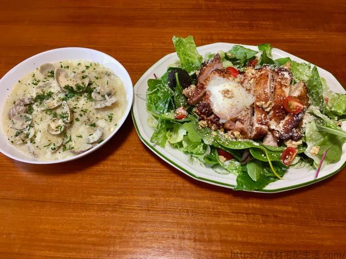 Tasty Table タンドリーチキンのシーザーサラダ仕立て&あさりのリゾット風