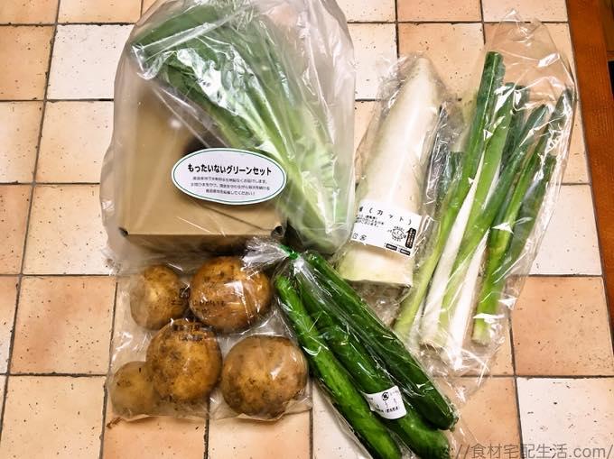 パルシステムの配達品, 野菜2