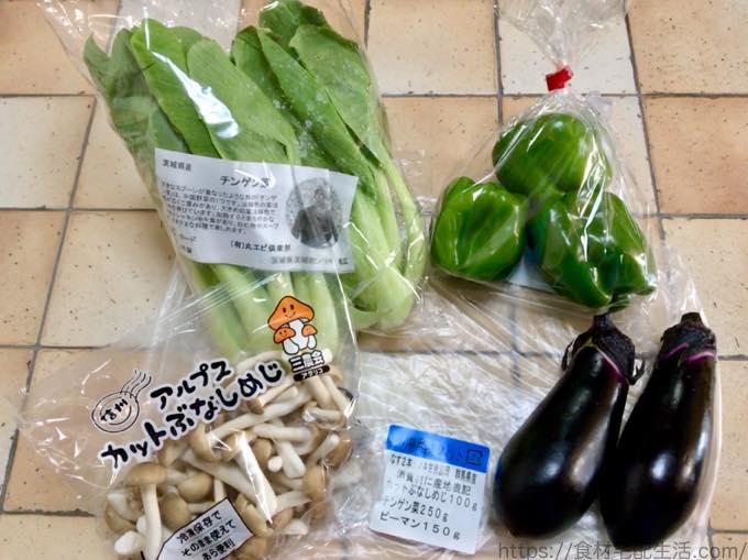 生活クラブ、配達品、炒め物用野菜セットの中身